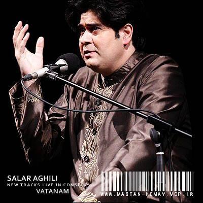 دانلود آهنگ جدید سالار عقیلی به نام وطنم